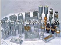 超声波焊接机模具 超声波花边机模具