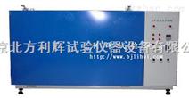 北京紫外试验箱,上海紫外试验箱,紫外试验箱南昌