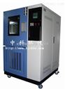 武汉高低温湿热试验箱/南昌湿热高低温试验箱