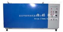 南昌紫外老化试验箱/重庆紫外光老化箱