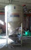 立式干粉搅拌机干燥混合机