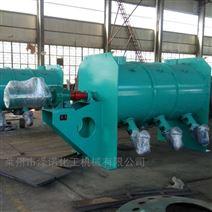 U槽型粉體混合機多功能干粉攪拌設備