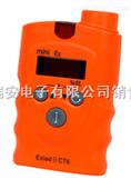 手持一氧化碳浓度报警器