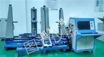 低压计量箱静载测试装置 图为仪器