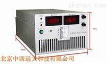 直流稳压恒流开关电源 仪型号:300V/30A