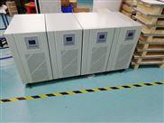 高效率鸿伏15KW太阳能离网逆变器经过CE安全认证