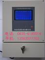 二氧化碳探测器,二氧化碳报警器(固定+便携式)