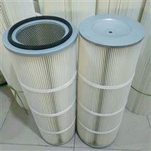 325*220*750聚酯纖維除塵濾芯