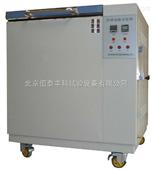 质优价优防锈油脂湿热试验箱