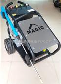 MO27/16小型工业高压水流清洗机-汽车制造车汽车清洗机