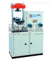 TYA-300C电液式抗折抗压试验机