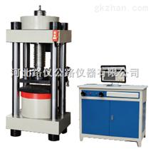 微机控制电液伺服压力试验机厂家技术规格
