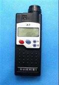 便携式甲醛检测仪AT-CH2O-B