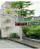 广东省深圳市颗粒物气体在线检测微型站