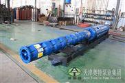 热水潜水泵可耐125℃高温热水泵