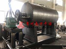 不锈钢盘管式真空耙式干燥机