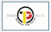 德国进口塑料隔膜阀