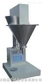 细粉灌装机--痱子粉灌装机-爽身粉灌装机