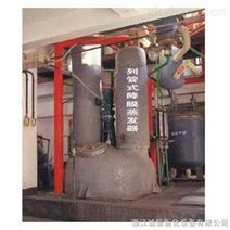 LJZ列管式降膜蒸發器