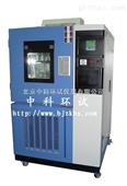 交变高低温试验箱 可程式高低温环境试验箱