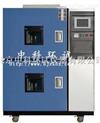 北京|江苏|大连|成都冷热冲击试验设备(两箱式)