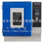 重庆恒温恒湿试验箱/HS-500恒温恒湿试验机/恒定温湿度测试仪器