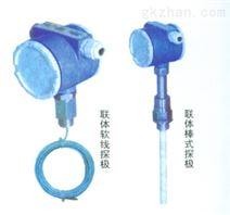 UYB系列電容式液位計