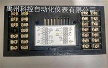 昌暉SWP-FLK802-02-AAG-HL流量積算儀