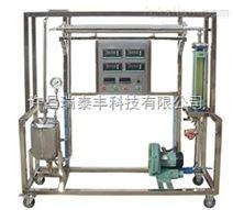 傳熱實驗裝置RTF-CR化工原理實驗裝置