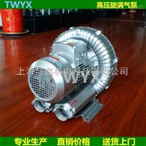 紙品包裝專用高壓鼓風機 高壓氧泵