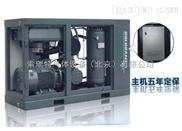 变频单螺杆式空压机