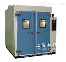 温度试验箱/高温老化实验室