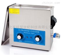电镀超声波清洗机