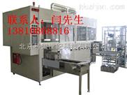 超声波碳氢清洗机