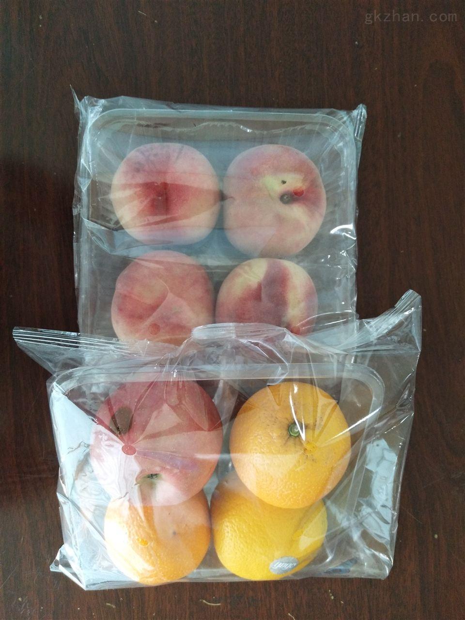 水果包装机,柠檬自动保鲜包机