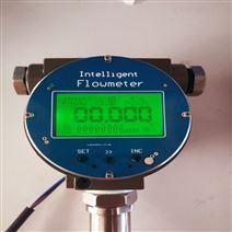 不锈钢液体涡轮流量传感器