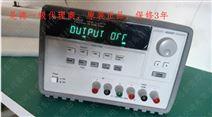 是德E3631A直流电源
