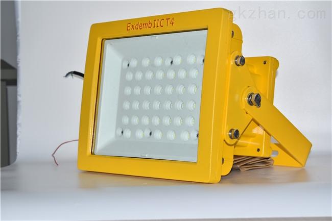 IIC级防爆灯热电厂用投光灯现货