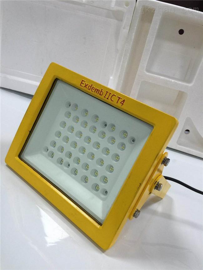 100w防爆灯LED投光灯厂家