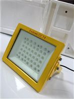 GC9260哪里有LED防爆投光灯厂家