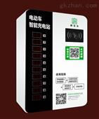 充电桩箱电瓶车智能防水户外壁挂式充电站