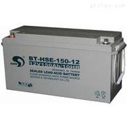 ups专用赛特6M12AC铅酸蓄电池原装正品
