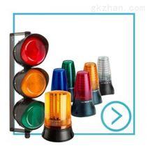 德國Moflash FD40 / D00 / A / 12信號燈