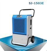 松井SJ-1503E准工业除湿机,蓝系列高端