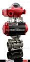 2507双相钢海水淡化用气动螺纹球阀