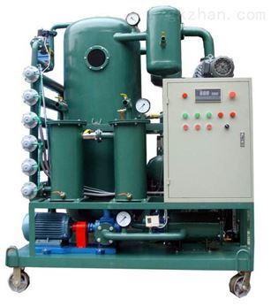 高效精密液壓油濾油機