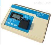 硝酸盐氮测定仪 型号:SH500-XSYD-1