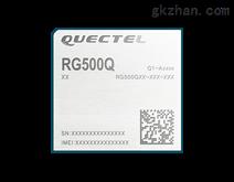 移遠模組5G RG500Q