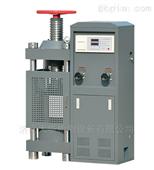天华供应YES-1000数显式压力试验机低价出售