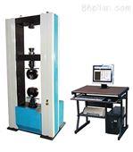 WDS数显电子万能试验机物美价廉厂家
